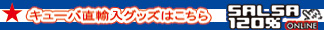 ツアーズようオンラインバナー324x30.jpg
