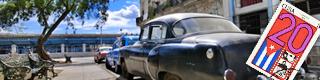 キューバ旅行特集